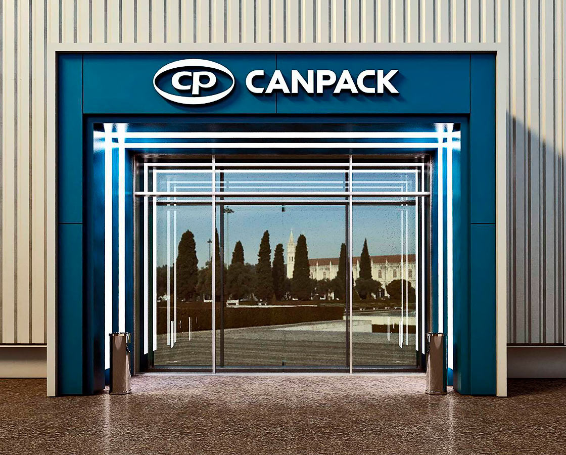Вхідна група для заводу «Canpack»