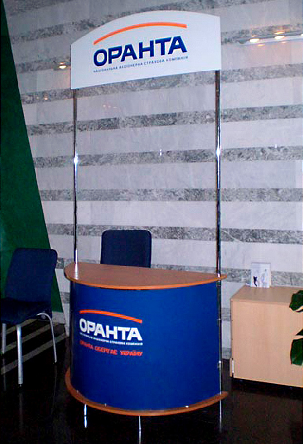 Виготовлення промостійок для страхової компанії «Оранта»