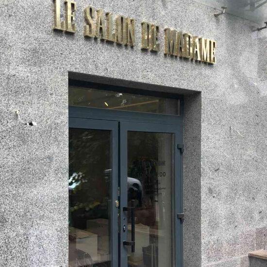 Виготовлення та монтаж вивіски для салону краси «Le Salon De Madame»