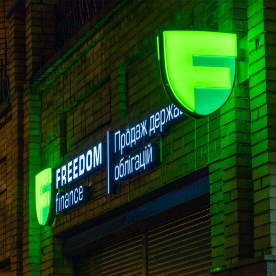 Виготовлення та монтаж вивіски для компанії «Freedom Finance»