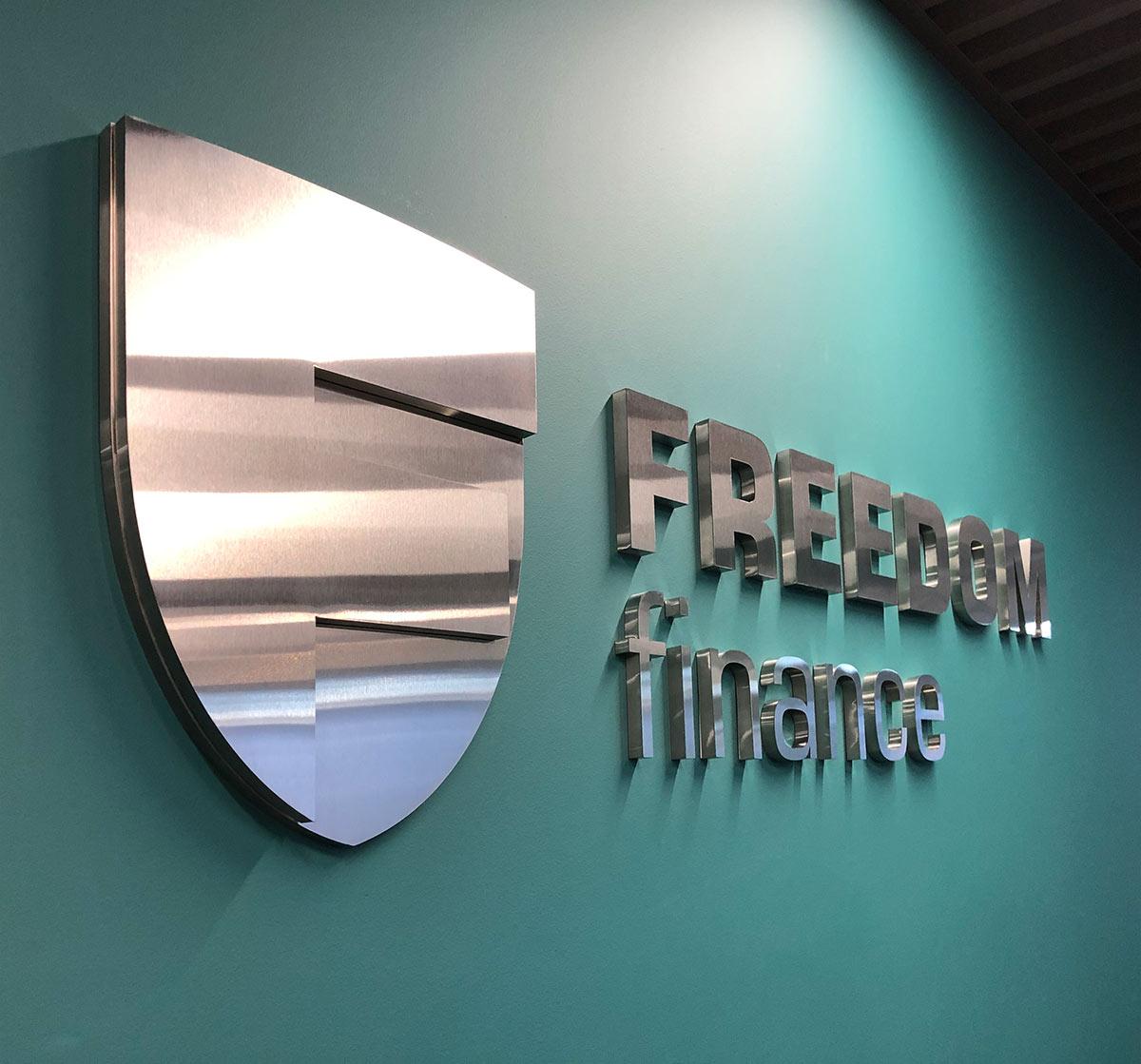 Виготовлення внутрішньої вивіски для «Freedom Finance»