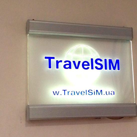 Виготовлення акрилайту для туристичної компанії