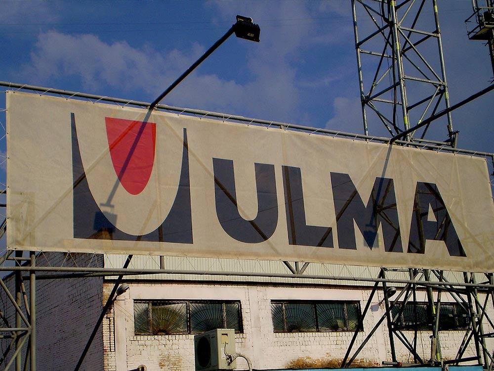 Виготовлення та монтаж банеру для компанії «Ulma»