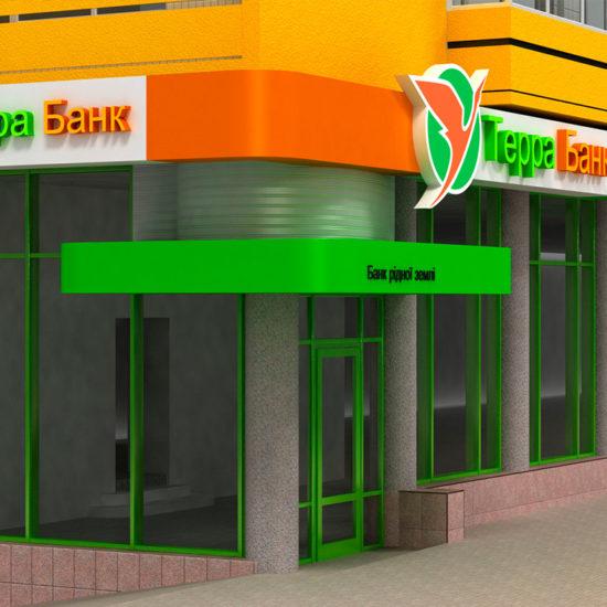Розробка дизайну оформлення фасаду для «Терра банк»