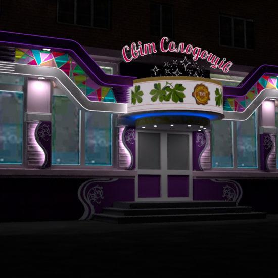 Розробка дизайну оформлення фасаду для магазину «Світ солодощів»