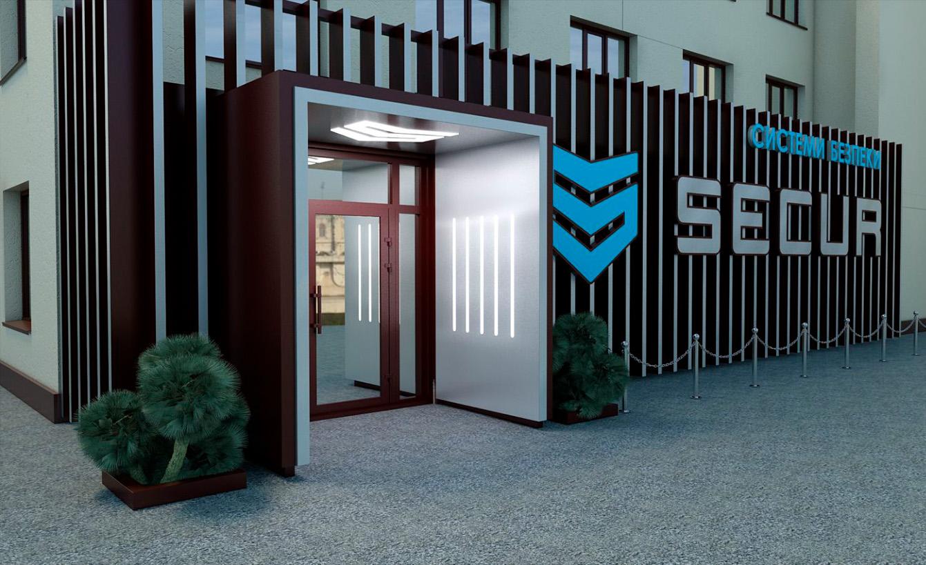 Розробка дизайну оформлення фасаду для компанії «Secur»