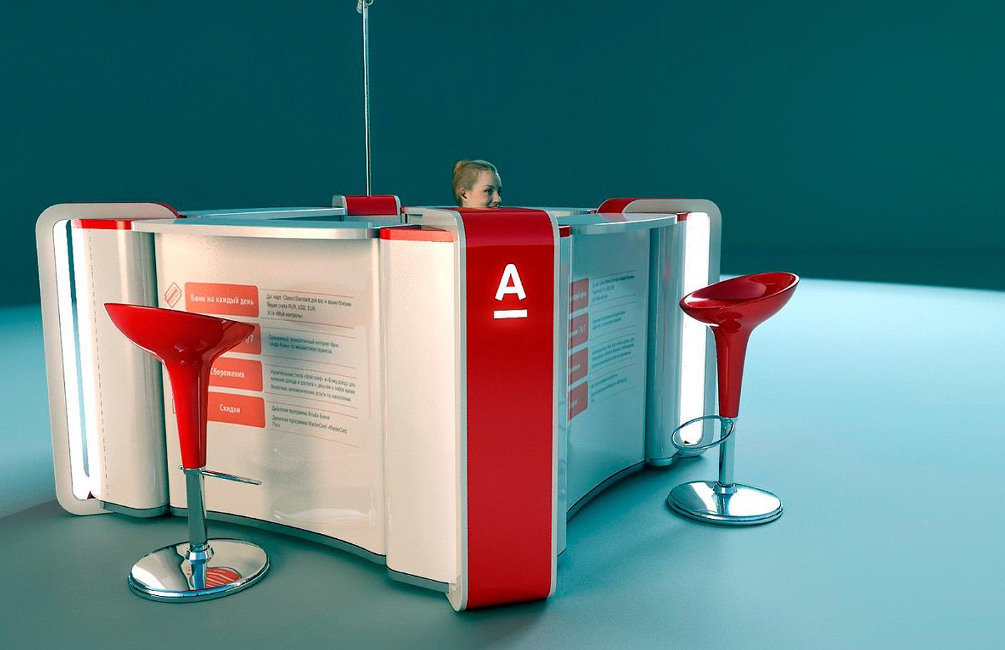 Разработка дизайна зоны обслуживания для «Альфа банк»