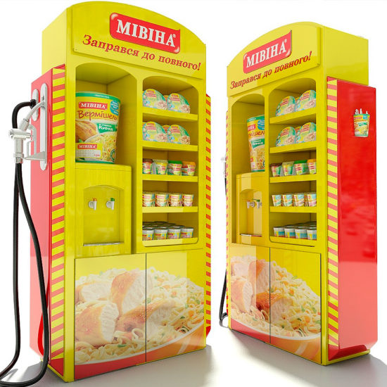 Розробка дизайну зони самообслуговування клієнтів для ТМ «Мівіна»