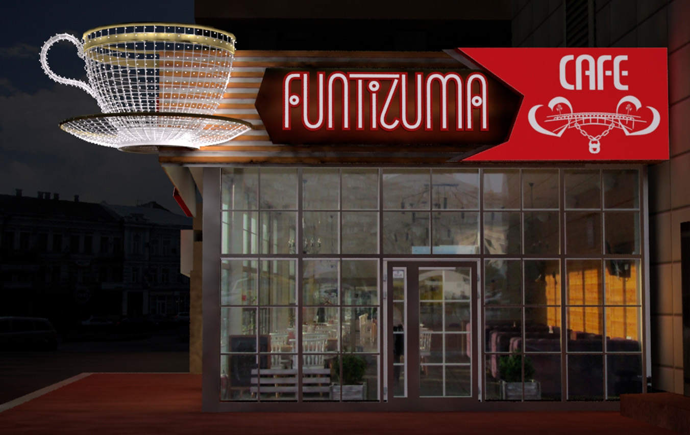 Розробка дизайну вивісок для кафе «Funtizuma»