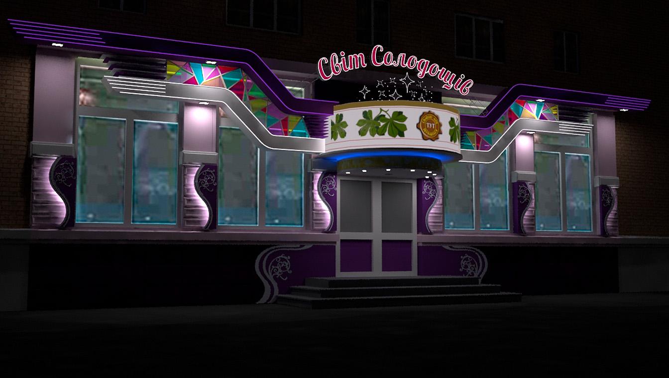Розробка проекту рекламного оформлення фасаду для магазину «Світ солодощів»