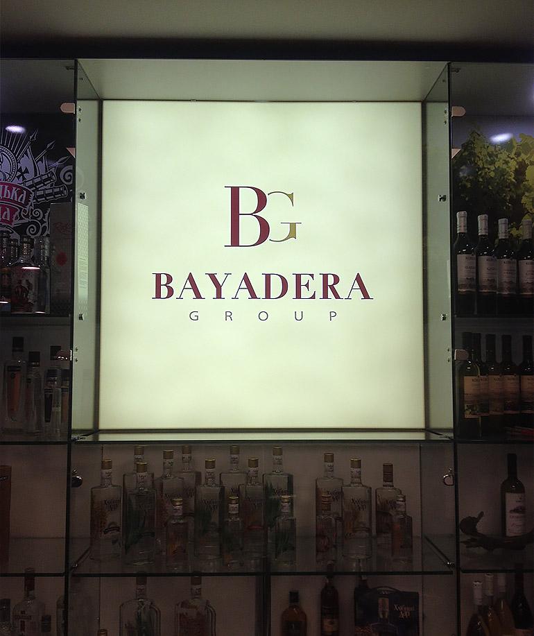 Виготовлення та монтаж презентаційного стенду для компанії «Баядера»