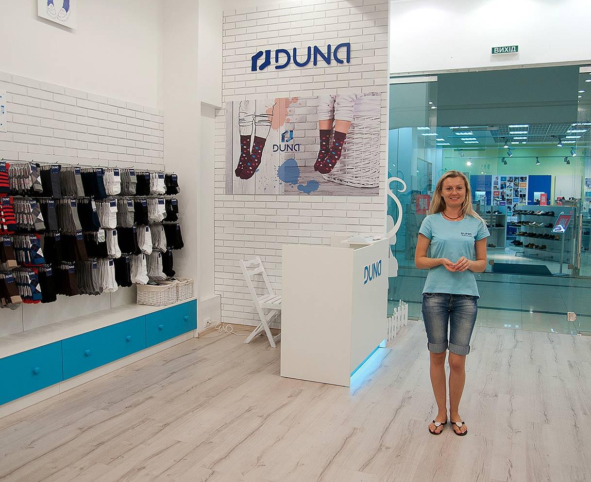 Оформлення мережі магазинів «Duna»