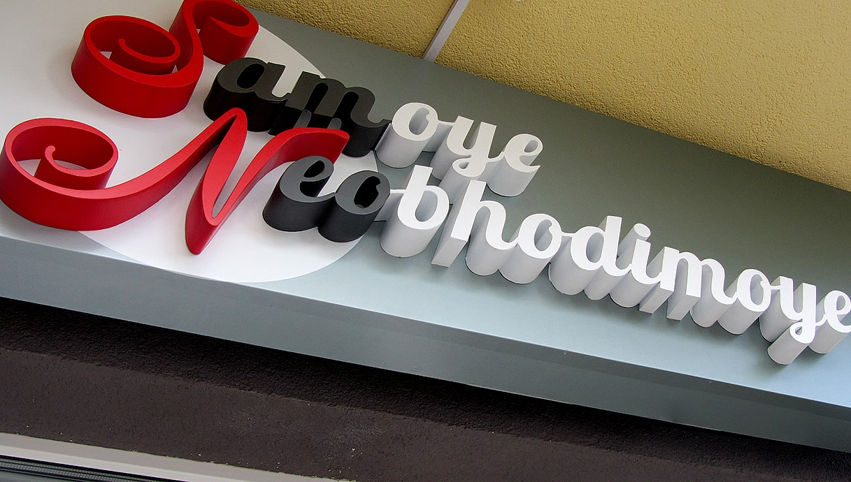 Виготовлення та монтаж вивіски для дитячого магазину одягу «Samoye Neobhodimoye»