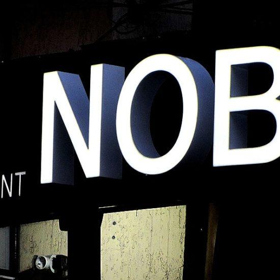 Виготовлення та монтаж вивіски для ресторану «Nobu»