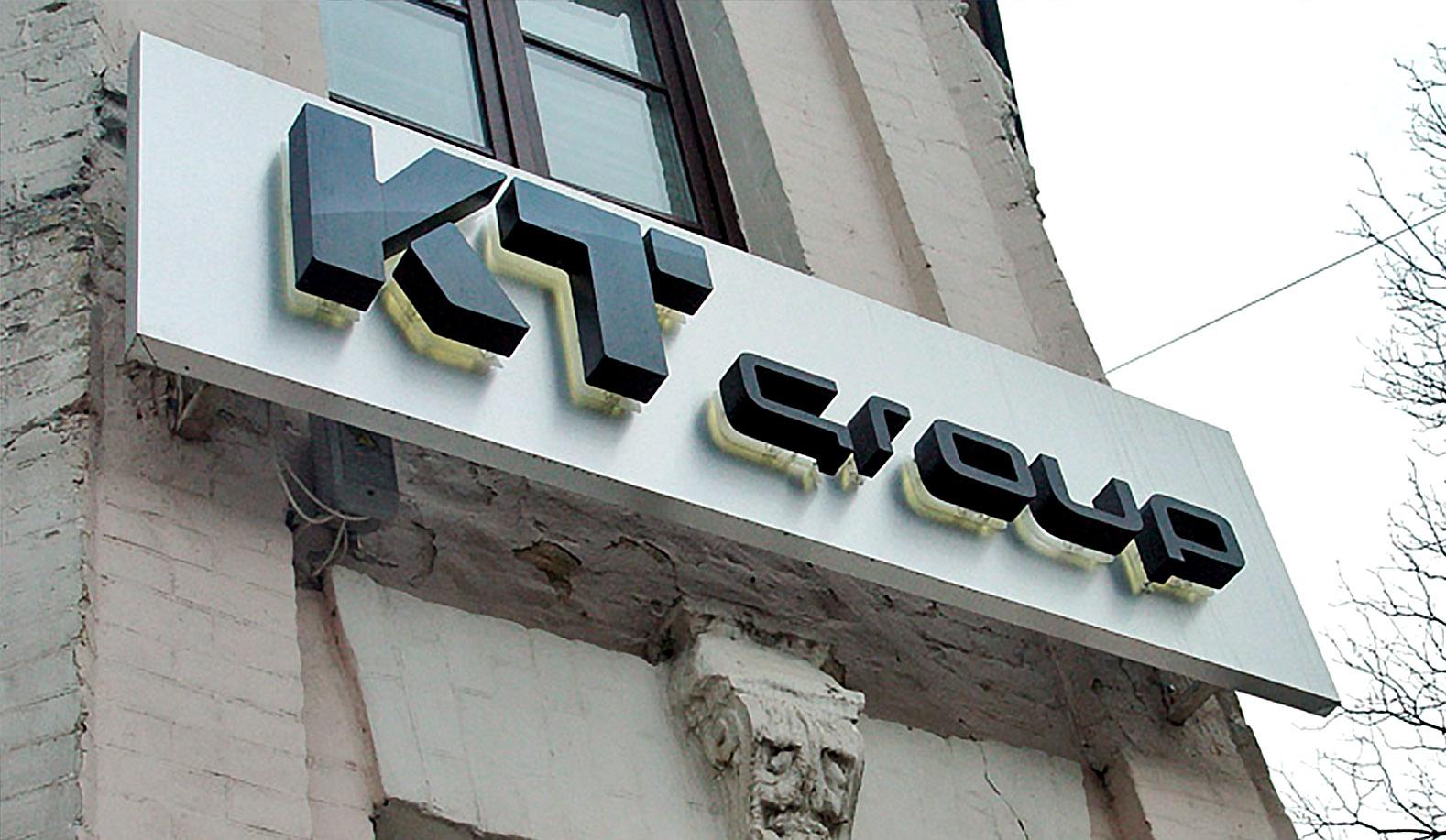 Виготовлення та монтаж об'ємних букв із внутрішньою підсвіткою для компанії «KT group»