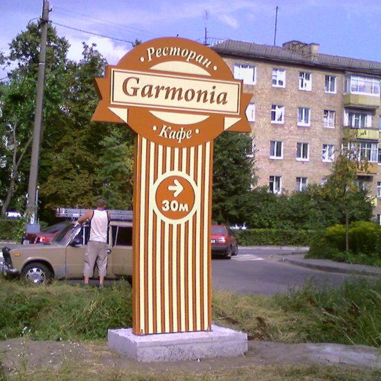 Виготовлення та монтаж не світлової двосторонньої стели для ресторану «Garmonia».