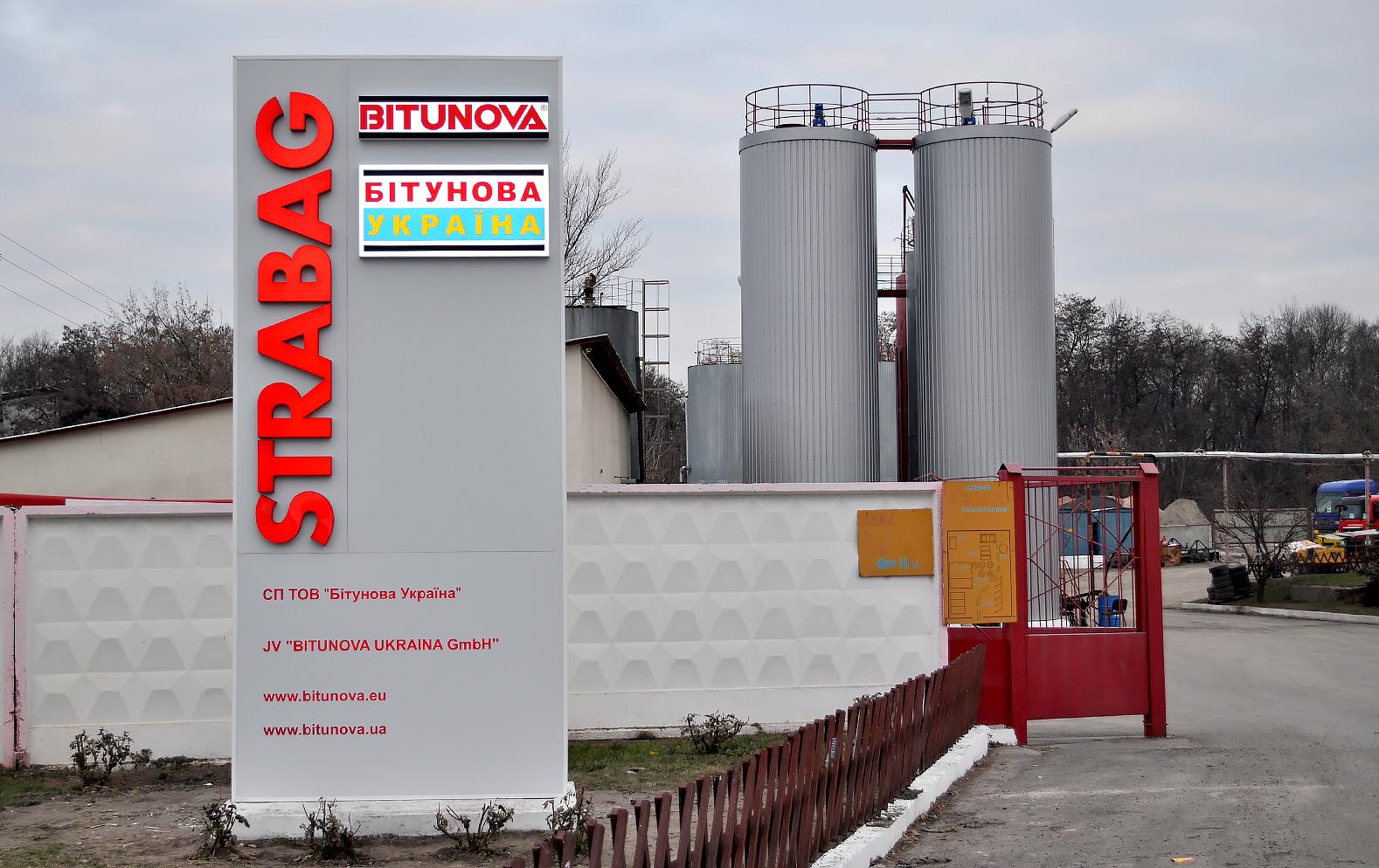 Виготовлення та монтаж стели для заводу «Бітунова Україна»