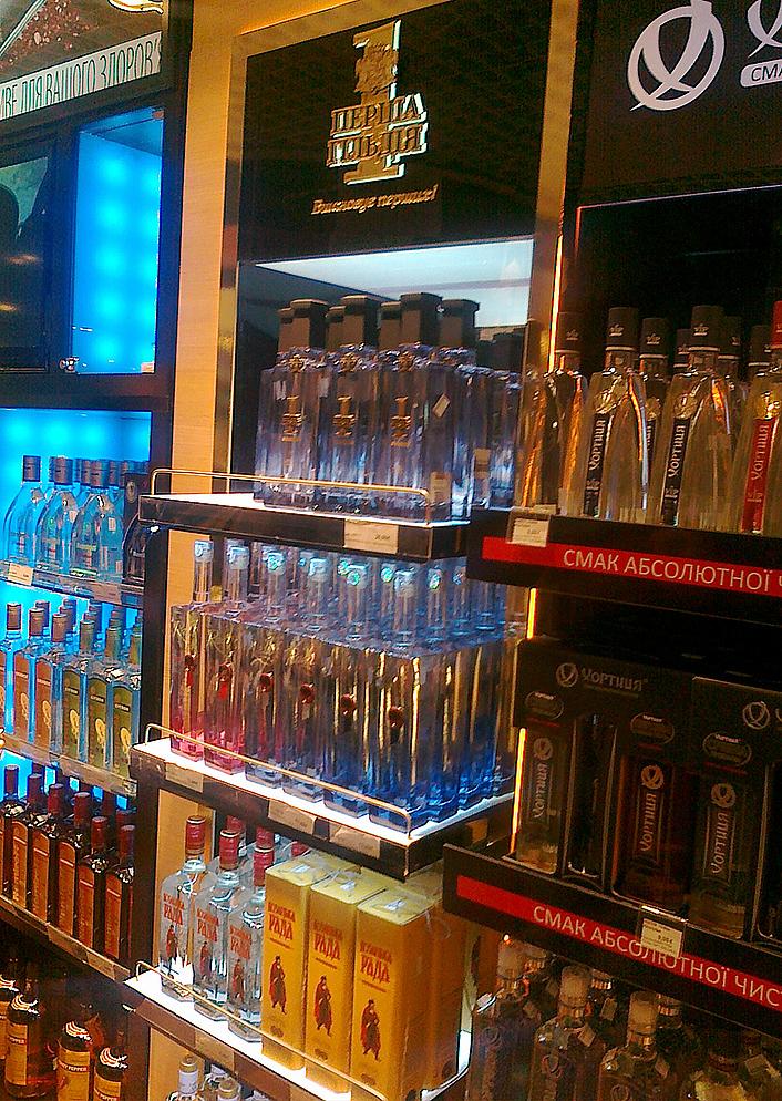 Торгове обладнання у «Duti Free» для компанії «Баядера»