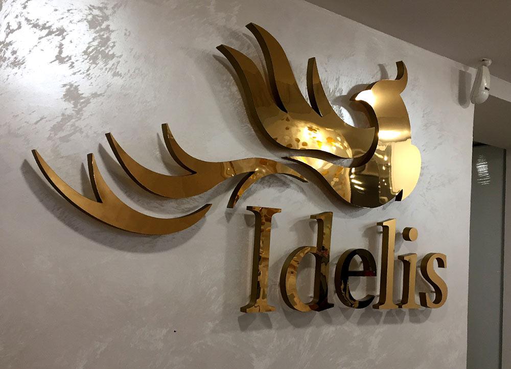 Виготовлення та монтаж вивіски для салону краси «Idelis»